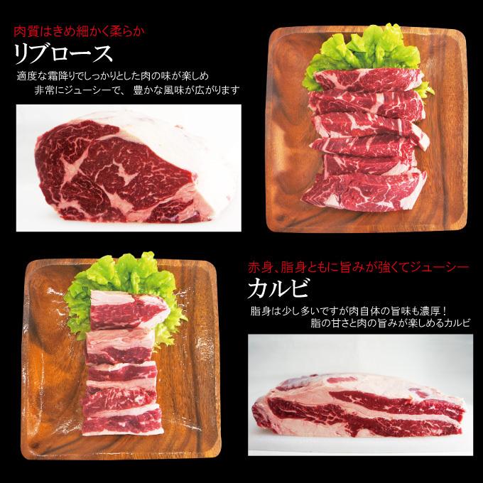 送料無料 ギフト 贈答品 牛肉焼肉カルビ食べ比べ4点盛り合わせ500g冷凍 2セット同時購入で肉500g増量中_画像8
