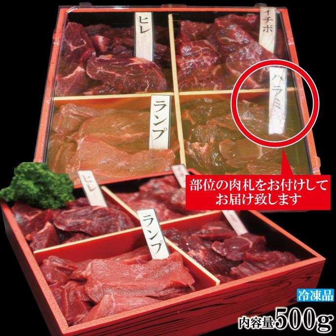 送料無料 ギフト 贈答品 牛肉焼肉カルビ食べ比べ4点盛り合わせ500g冷凍 2セット同時購入で肉500g増量中_画像3