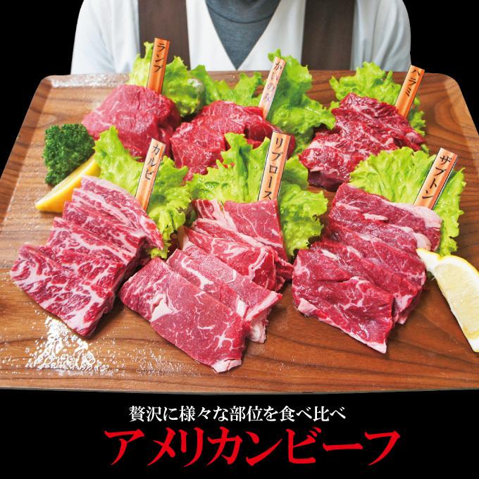 送料無料 ギフト 贈答品 牛肉焼肉カルビ食べ比べ4点盛り合わせ500g冷凍 2セット同時購入で肉500g増量中_画像2