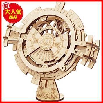 新品 オモチャ おもちゃ 知育玩具 プレゼント クラフト E2369 男の子 レーザー ギア 女の子 3I5UH_画像1