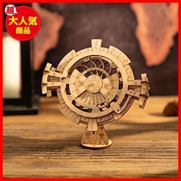 新品 オモチャ おもちゃ 知育玩具 プレゼント クラフト E2369 男の子 レーザー ギア 女の子 3I5UH_画像2
