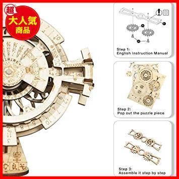 新品 オモチャ おもちゃ 知育玩具 プレゼント クラフト E2369 男の子 レーザー ギア 女の子 3I5UH_画像3