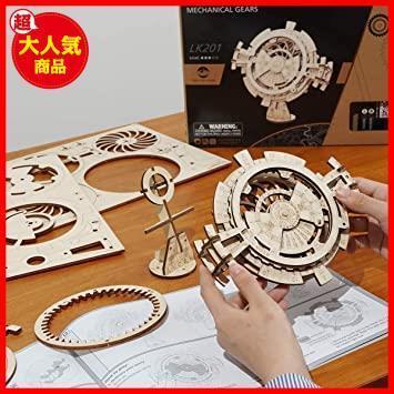 新品 オモチャ おもちゃ 知育玩具 プレゼント クラフト E2369 男の子 レーザー ギア 女の子 3I5UH_画像4