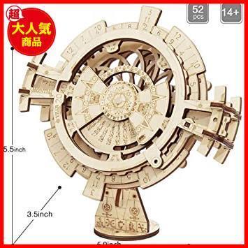 新品 オモチャ おもちゃ 知育玩具 プレゼント クラフト E2369 男の子 レーザー ギア 女の子 3I5UH_画像6