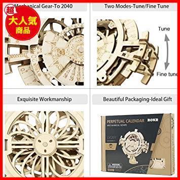 新品 オモチャ おもちゃ 知育玩具 プレゼント クラフト E2369 男の子 レーザー ギア 女の子 3I5UH_画像7