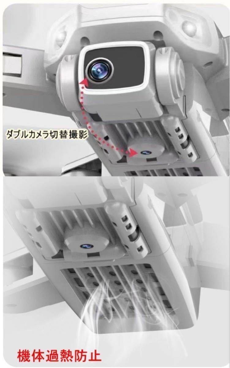 黒 L900pro 7.4V 4K高画質電動カメラ 手振れ補正 ブラシレスモーター GPS搭載 2km/28分飛行 追尾帰還 ドローン 折り畳み モード1/2切替