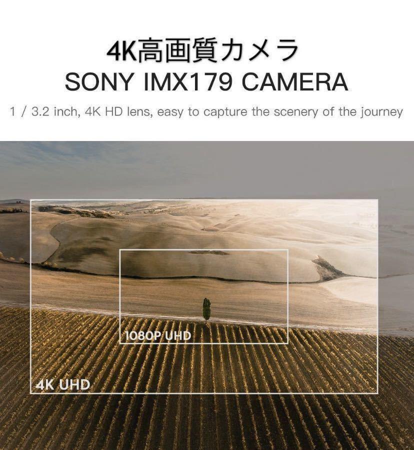 バッテリー2本 SG906MAX 2021最新仕様360°全方位障害回避 4K画質3軸ジンバルカメラ ブラシレス ドローン GPS搭載 折りたたみDJI Spark対抗