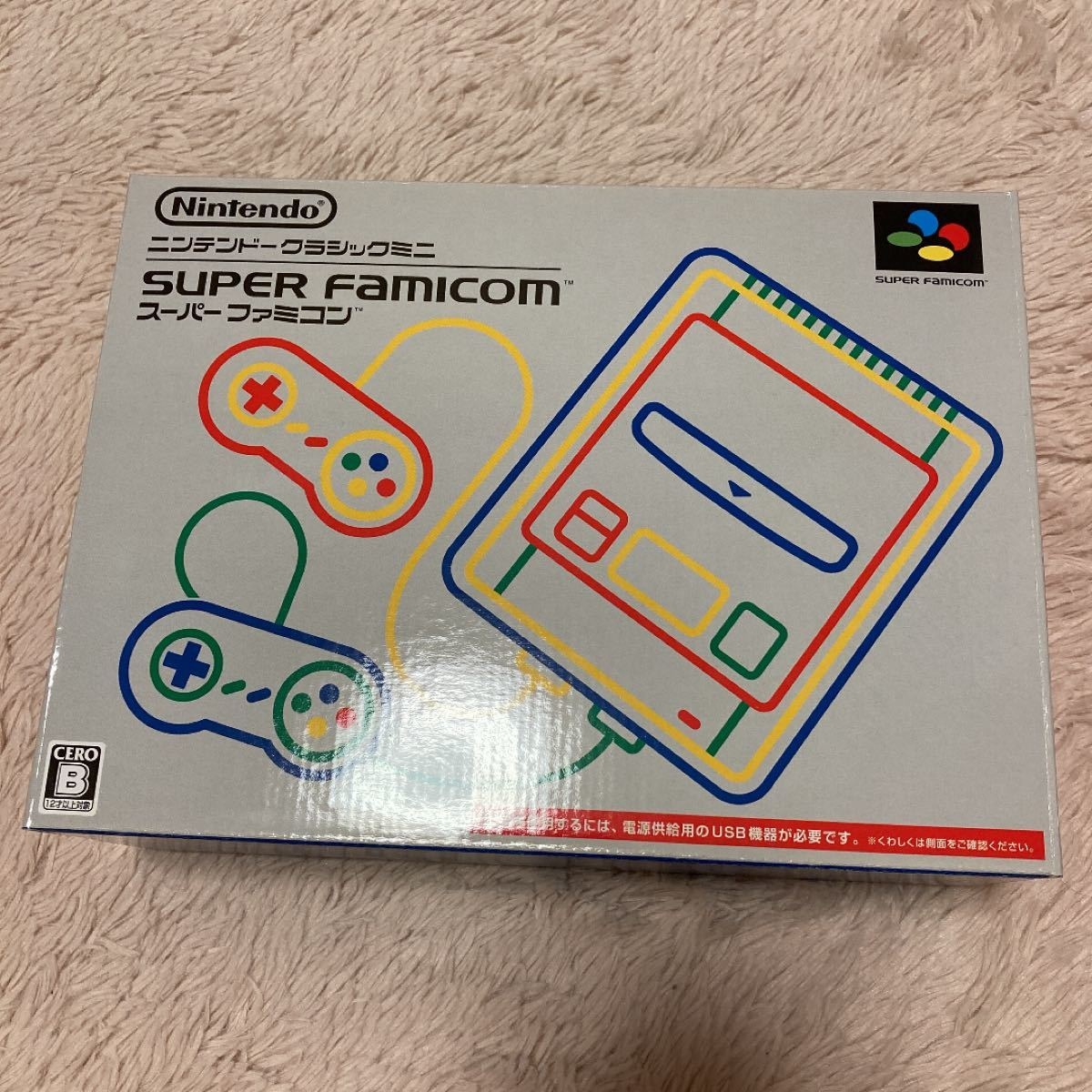 任天堂クラシックミニ スーパーファミコン本体
