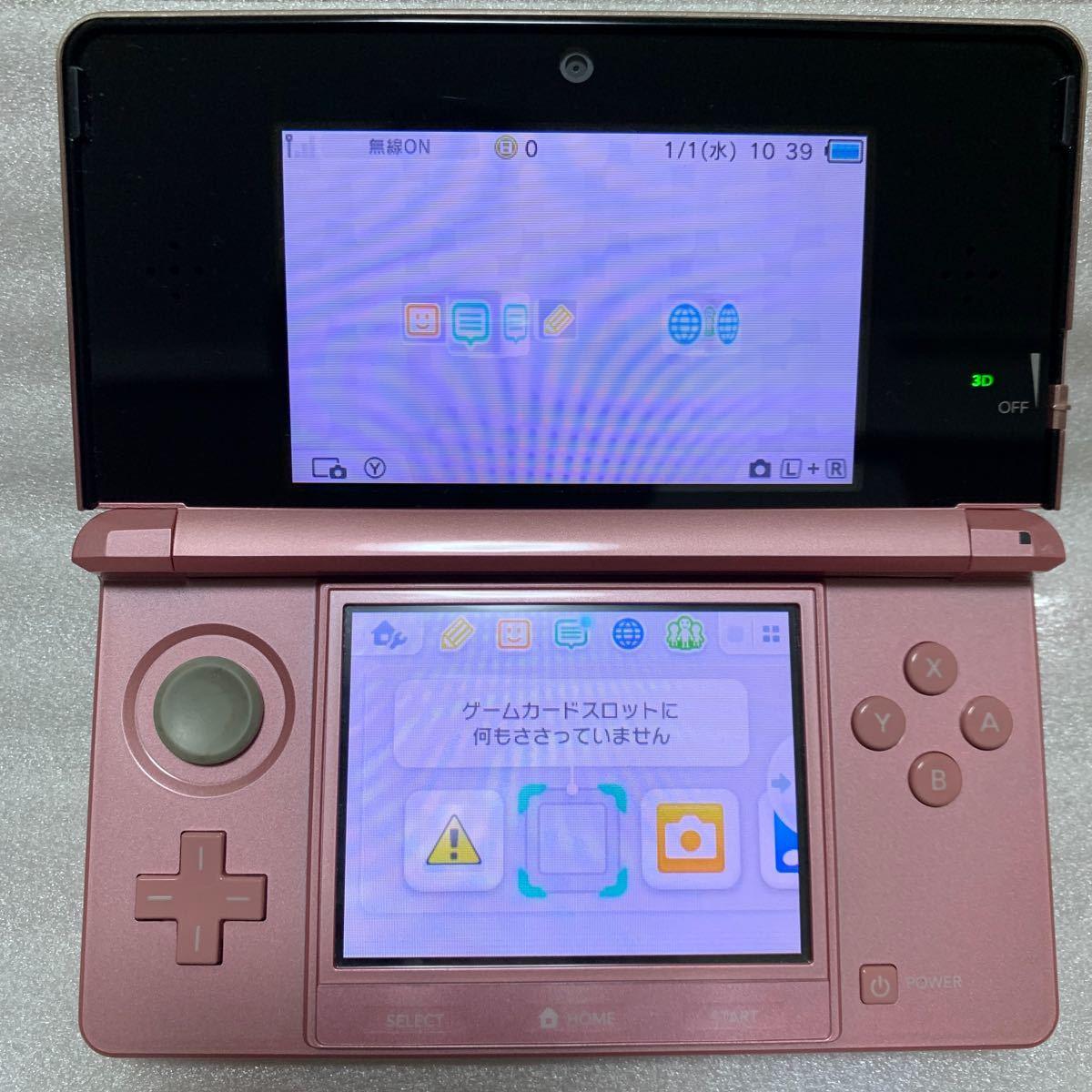 任天堂 3DS本体  ミスティピンク 充電器  ニンテンドー3DS本体