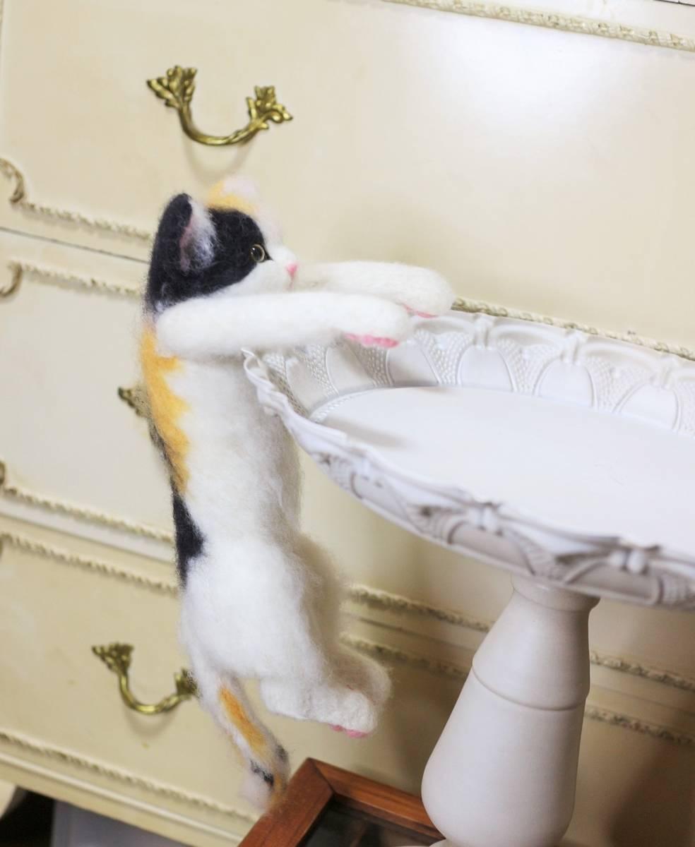 羊毛フェルト 三毛猫 ぶらりん猫_画像6
