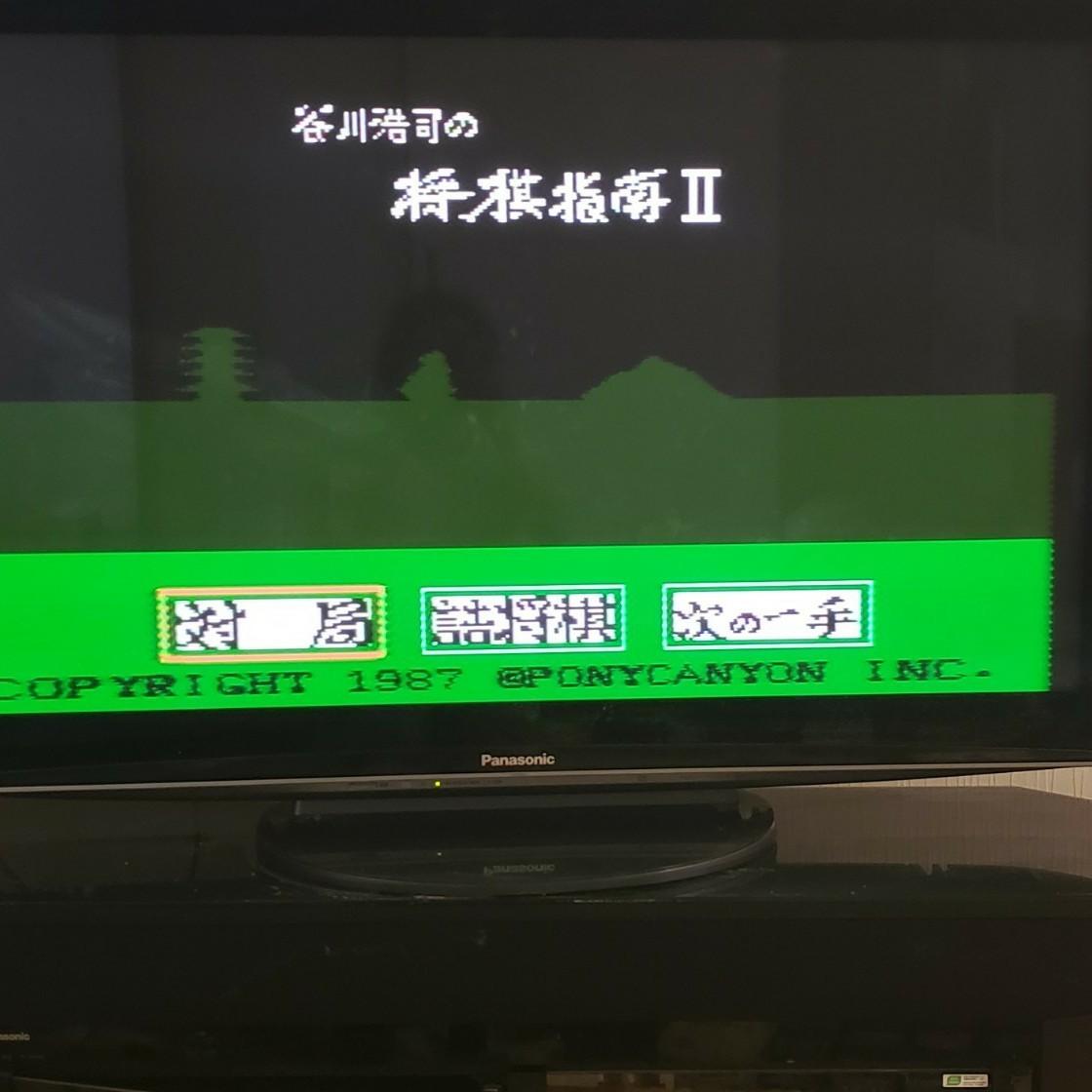 【動作確認済】ファミコン名作将棋ソフト5本セット! FC版
