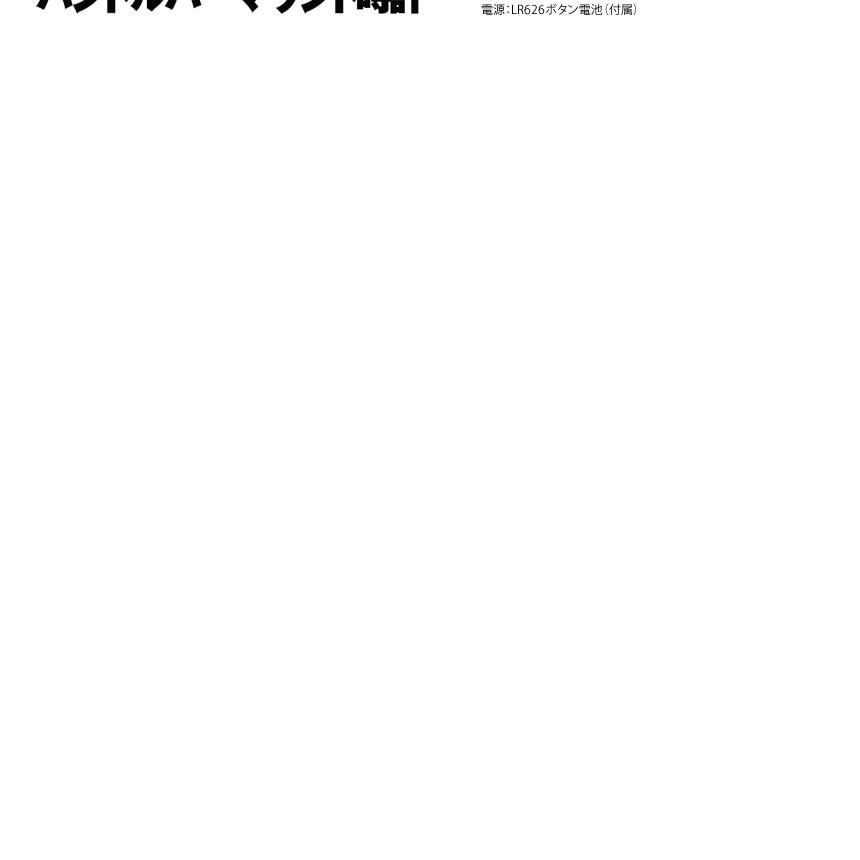 倒産 オートバイ ハンドル バーマウント時計 ユニバーサル シルバー バイクアクセサリ 防水 耐衝撃 ボタン電池使用 OTOHAVA_画像4