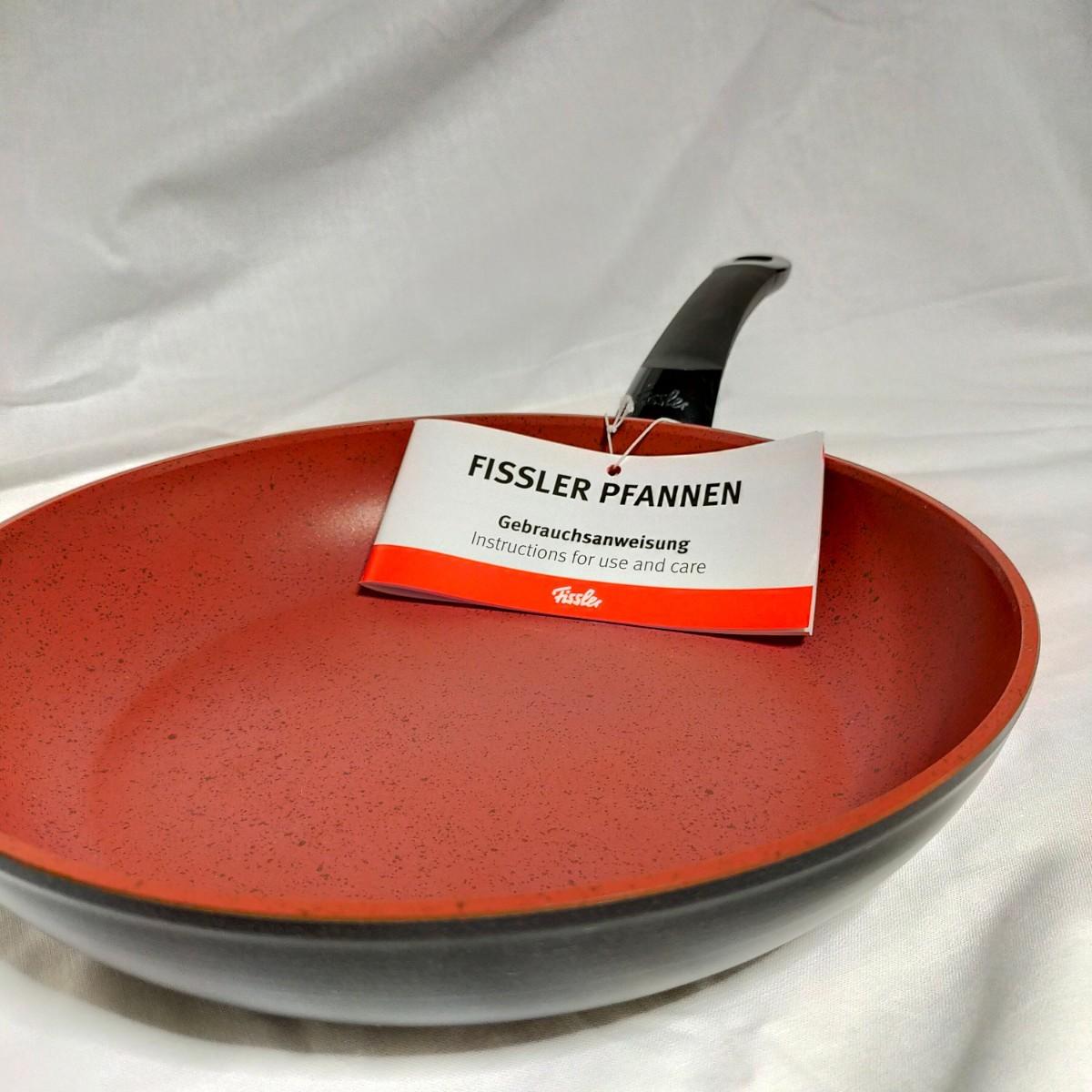 フィスラー (Fissler) フライパン センサーレッド 26cm  ガス火/IH対応