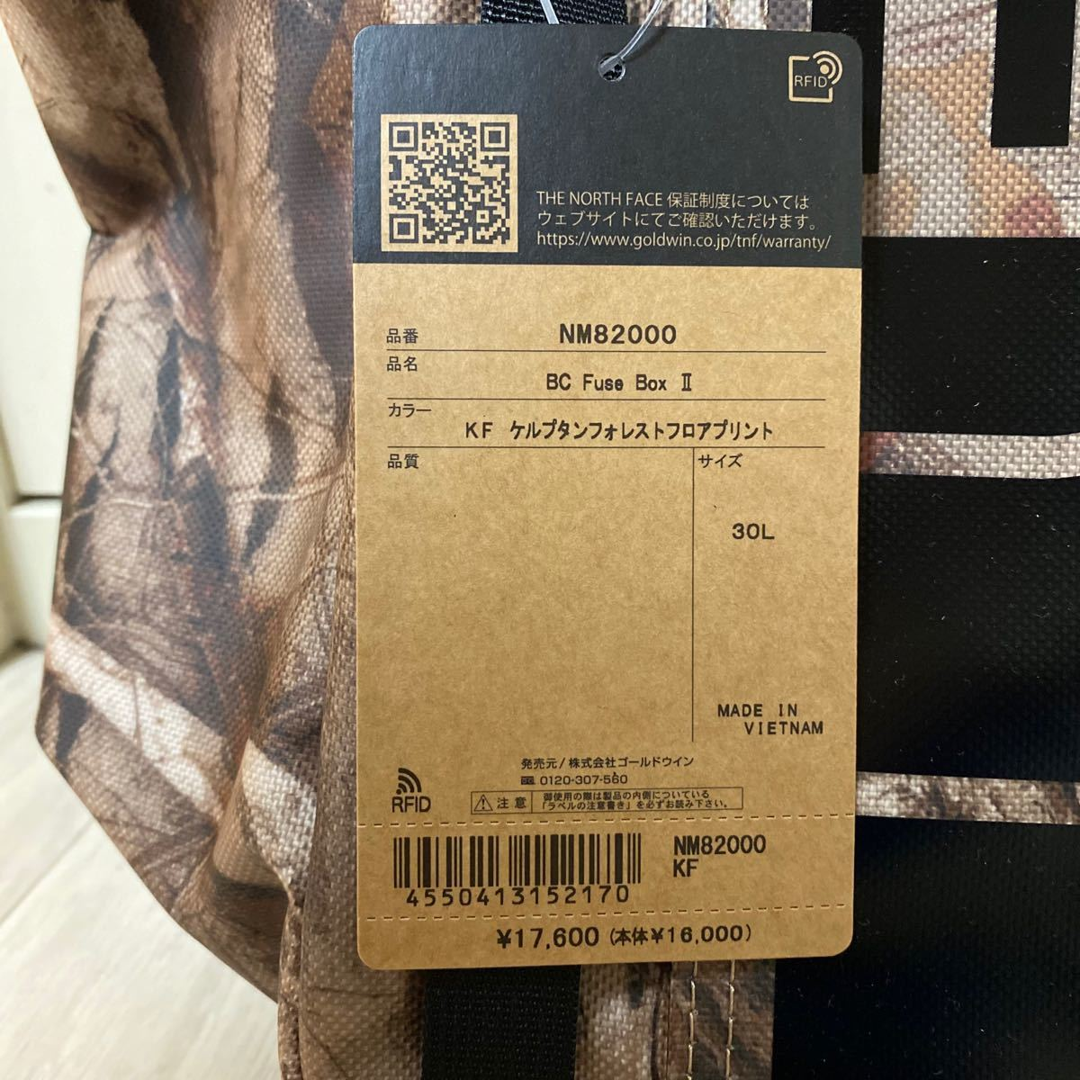 THE NORTH FACE ヒューズボックス BCヒューズボックス ノースフェイスヒューズボックス