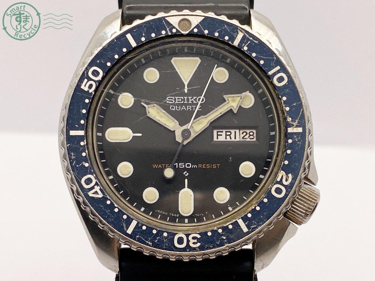 N10424 1円スタート☆SEIKO(セイコー)ダイバー 150m デイデイト 7548-7000 QUARTZ クォーツ腕時計 メンズ
