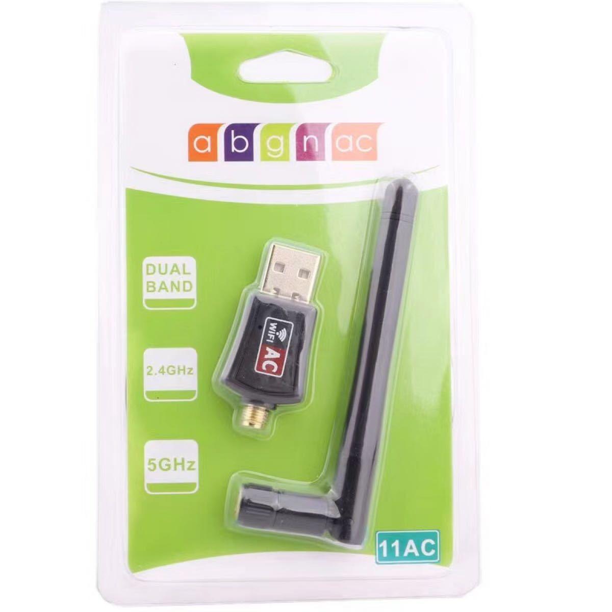 最新版 USB 2.0 WIFI 無線LAN 子機