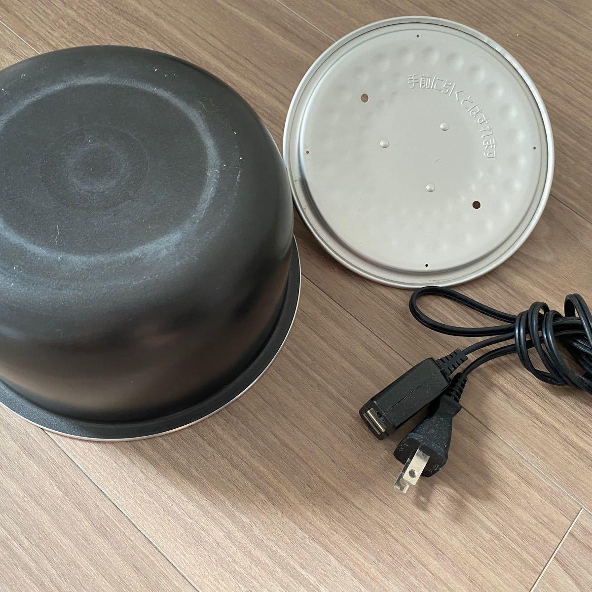 Tiger タイガー マイコンジャー 炊飯器 蓋 コード 鍋 1人暮らし 鍋 調理器具 付属品 IH