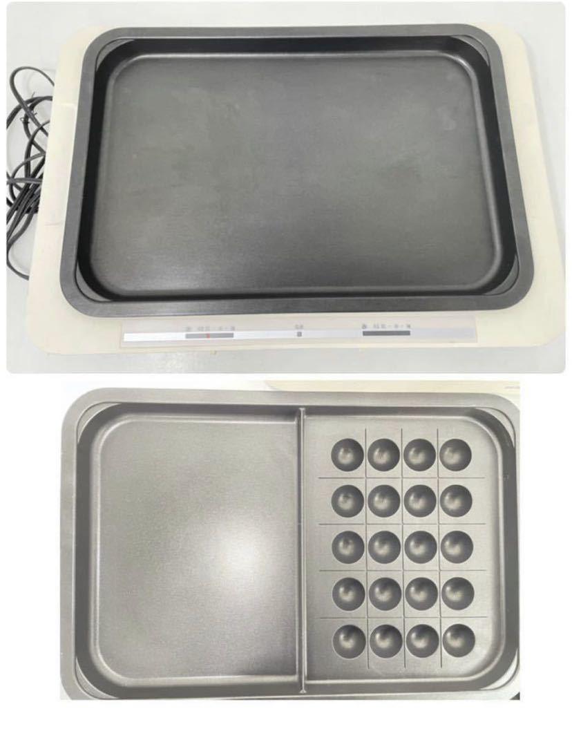 (412d1) 左右温調ホットプレート whpk-012 ホワイト アイリスオーヤマ ホットプレート たこ焼き 蓋付き2019年製 IRIS OHYAMA 動作確認_画像4