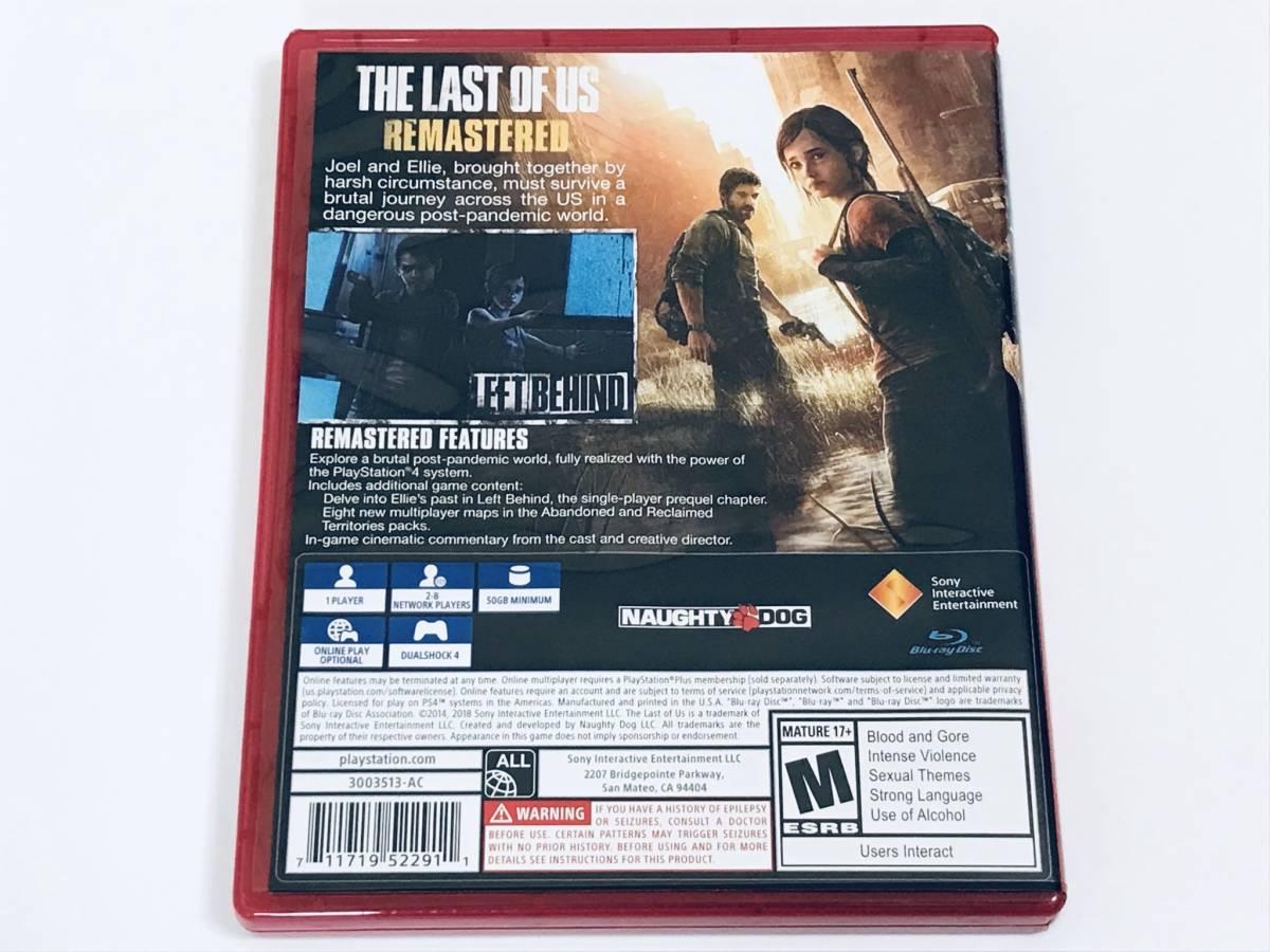 【送料無料】海外版(北米版) The Last of Us Remastered ラストオブアス リマスタード PS4用 開封品 ディスク未使用