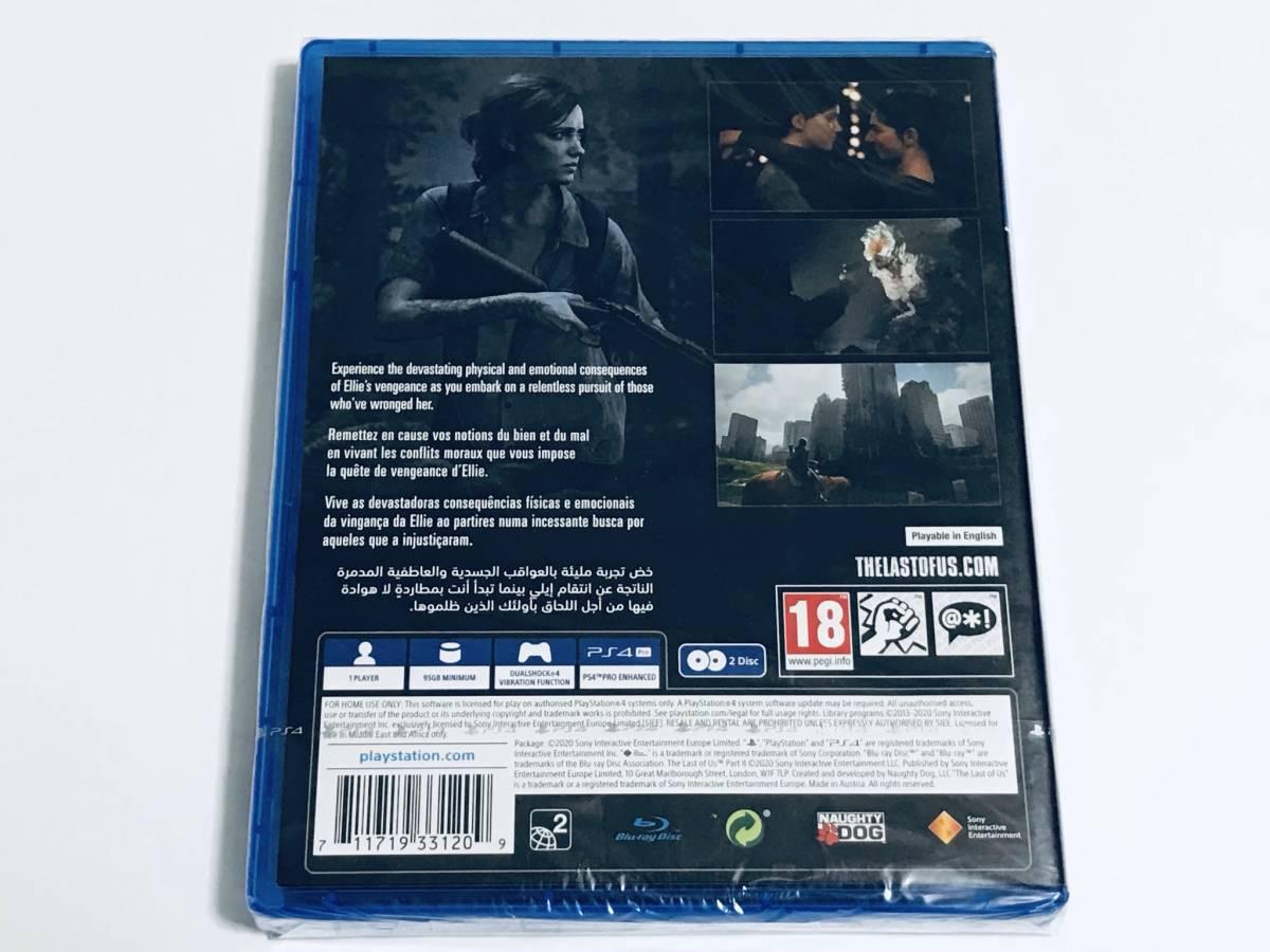 【送料無料】海外版(欧州版) The Last of Us Part II ラストオブアス パート2 PS4用 未開封品