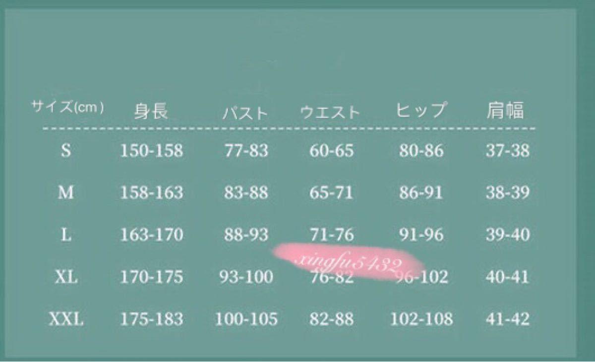 鬼滅の刃 竈門 禰豆子(かまど ねずこ)コスプレ衣装 大人用 コスチューム Sサイズ
