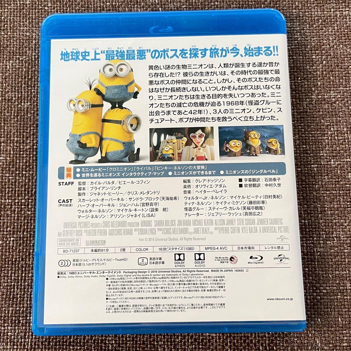 ミニオンズ('15米) ブルーレイ Blu-ray ブルーレイディスク
