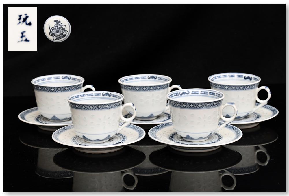 玩玉 款 青華 蛍 コーヒーカップ 杯 珈琲碗 5客 無疵 茶器 茶具 中国景徳鎮 染付 ◆ 煎茶道具