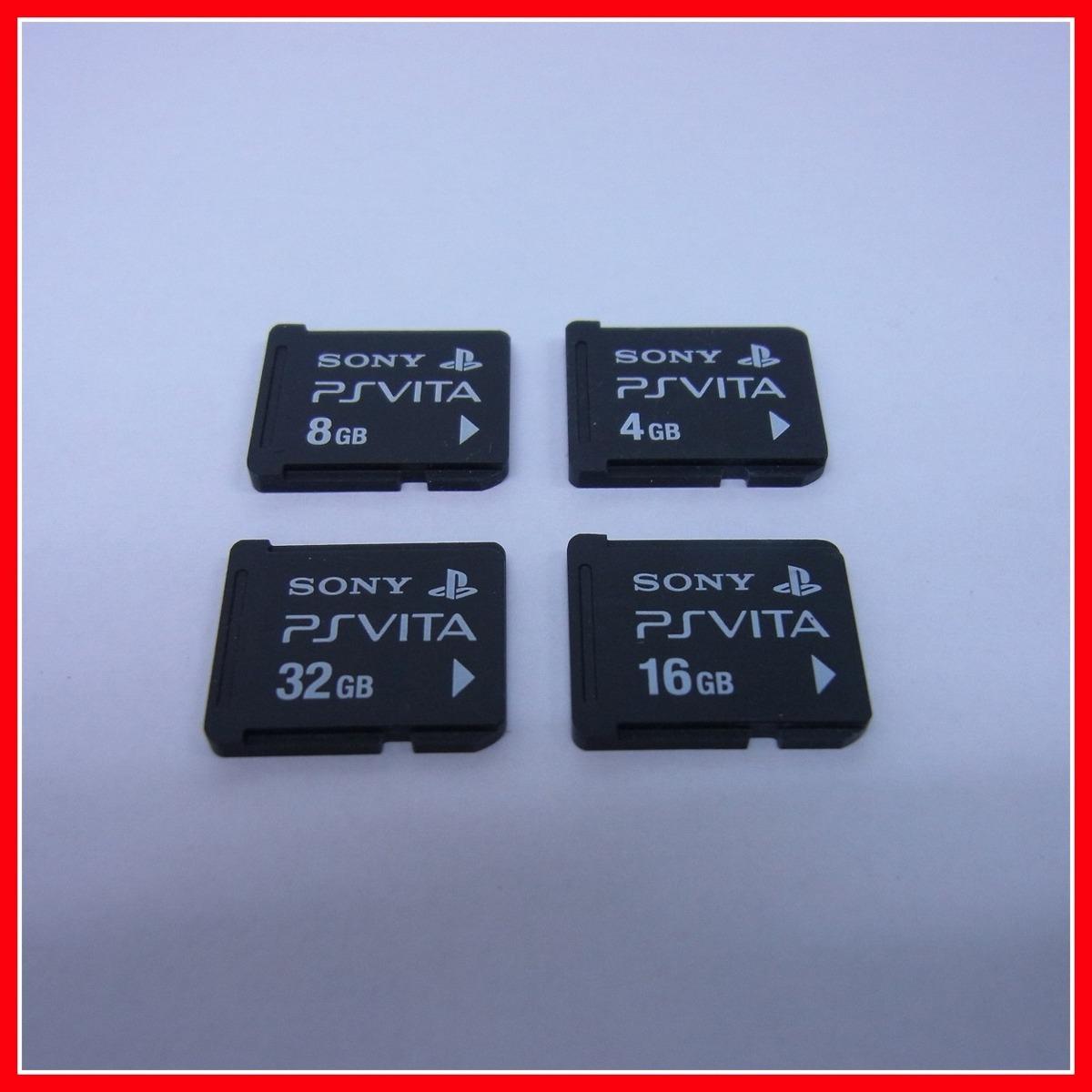 PSVITA プレイステーション・ヴィータ メモリーカード 4GB/8GB/16GB/32GB まとめて4枚セット 初期化済 SONY【PP