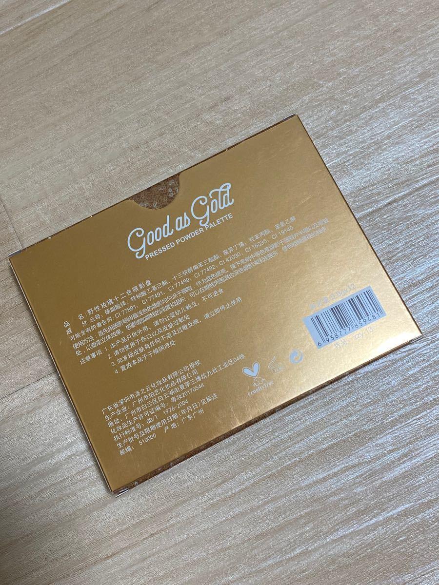 GUICAMI 12色アイシャドウパレット Good as Gold