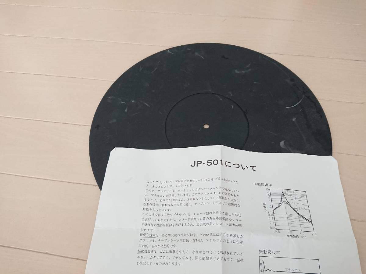☆ TRIO KP-7070 動作品 おまけあり_画像7