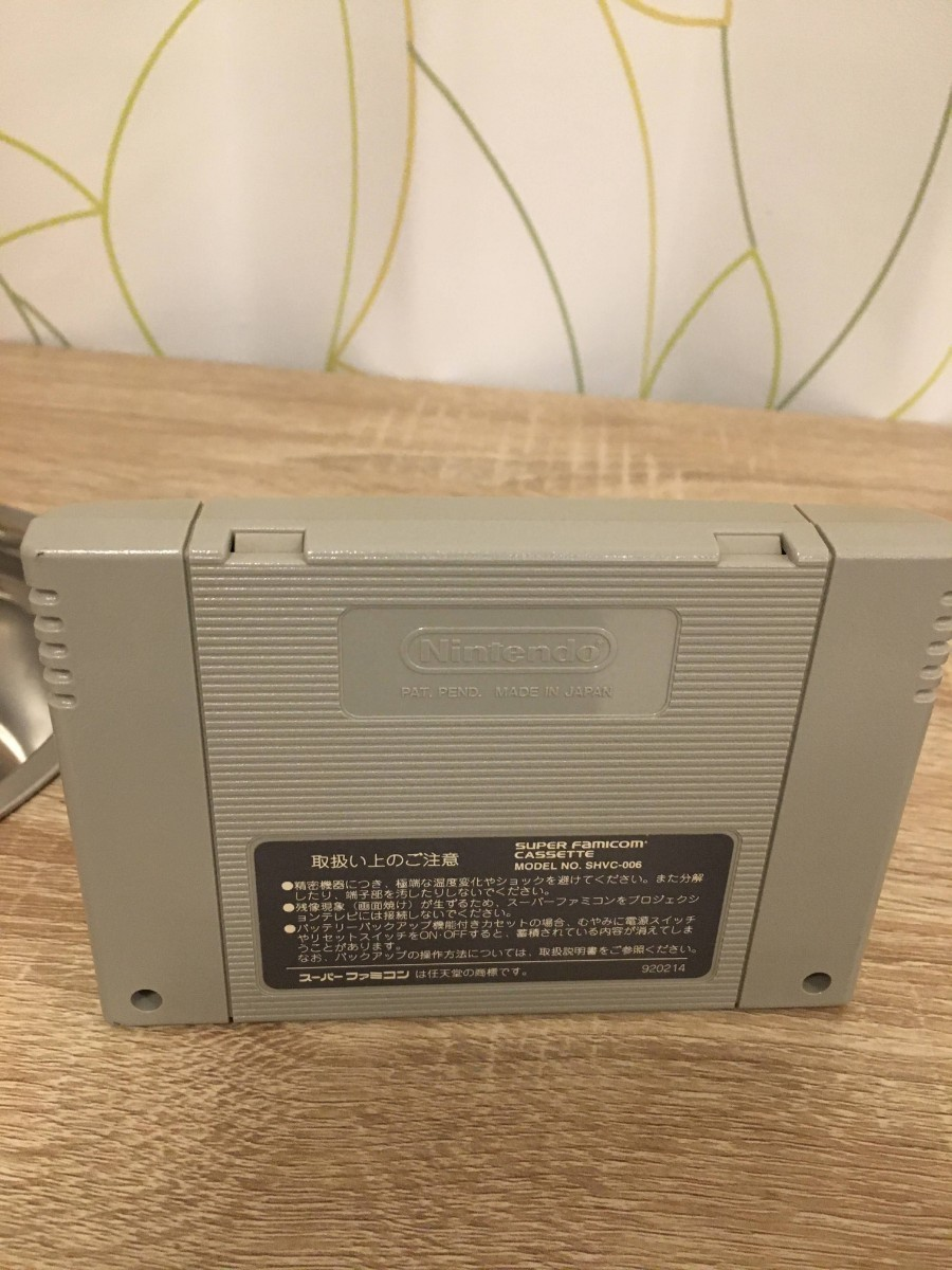 SFC スーパーファミコン スーファミ ソフト 海腹川背