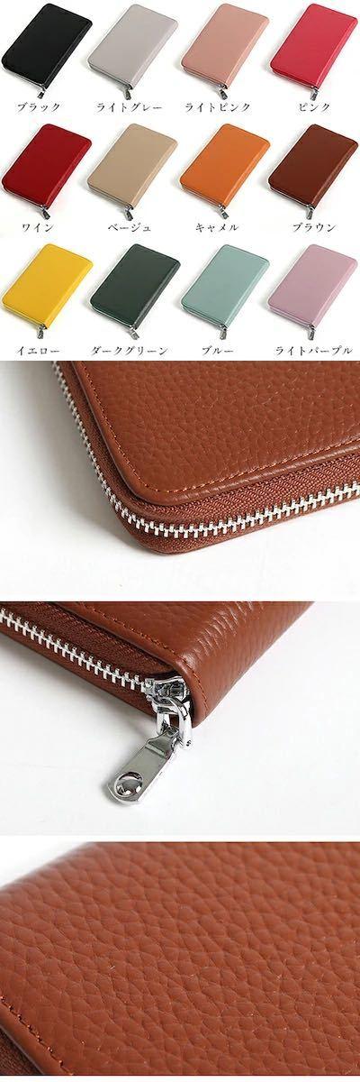 通帳ケース 磁気 防止 本革 かわいい スキミング防止 レザー カードケース 財布 レディース シンプル おしゃれ