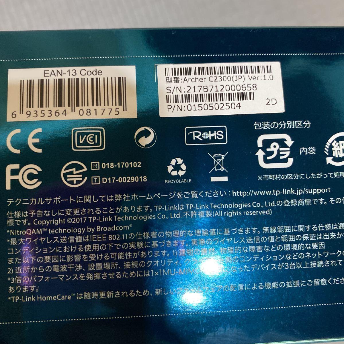TP-Link Wi-Fi 無線LAN ルーター Archer C2300