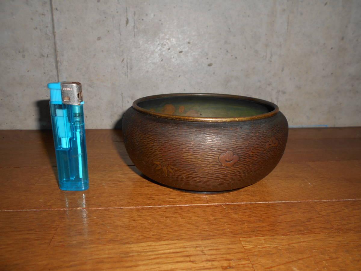 ★時代物 小ぶり 銅製建水 煎茶道具_画像1