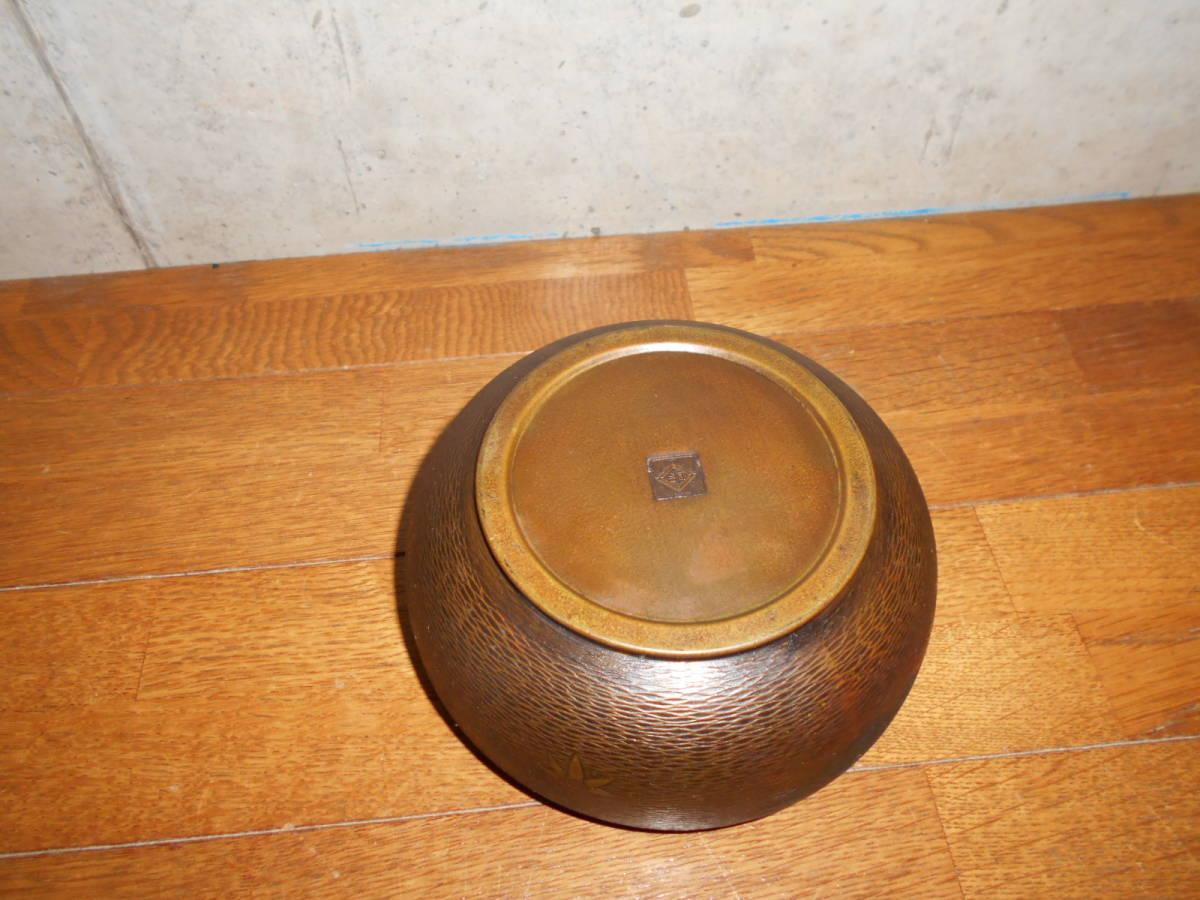 ★時代物 小ぶり 銅製建水 煎茶道具_画像3
