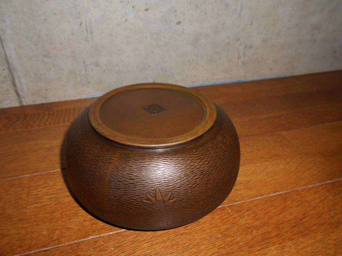 ★時代物 小ぶり 銅製建水 煎茶道具_画像5