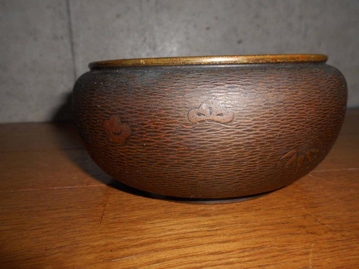 ★時代物 小ぶり 銅製建水 煎茶道具_画像6