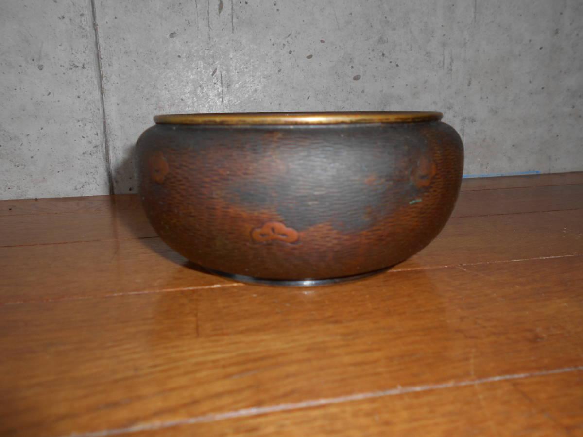 ★時代物 小ぶり 銅製建水 煎茶道具_画像7