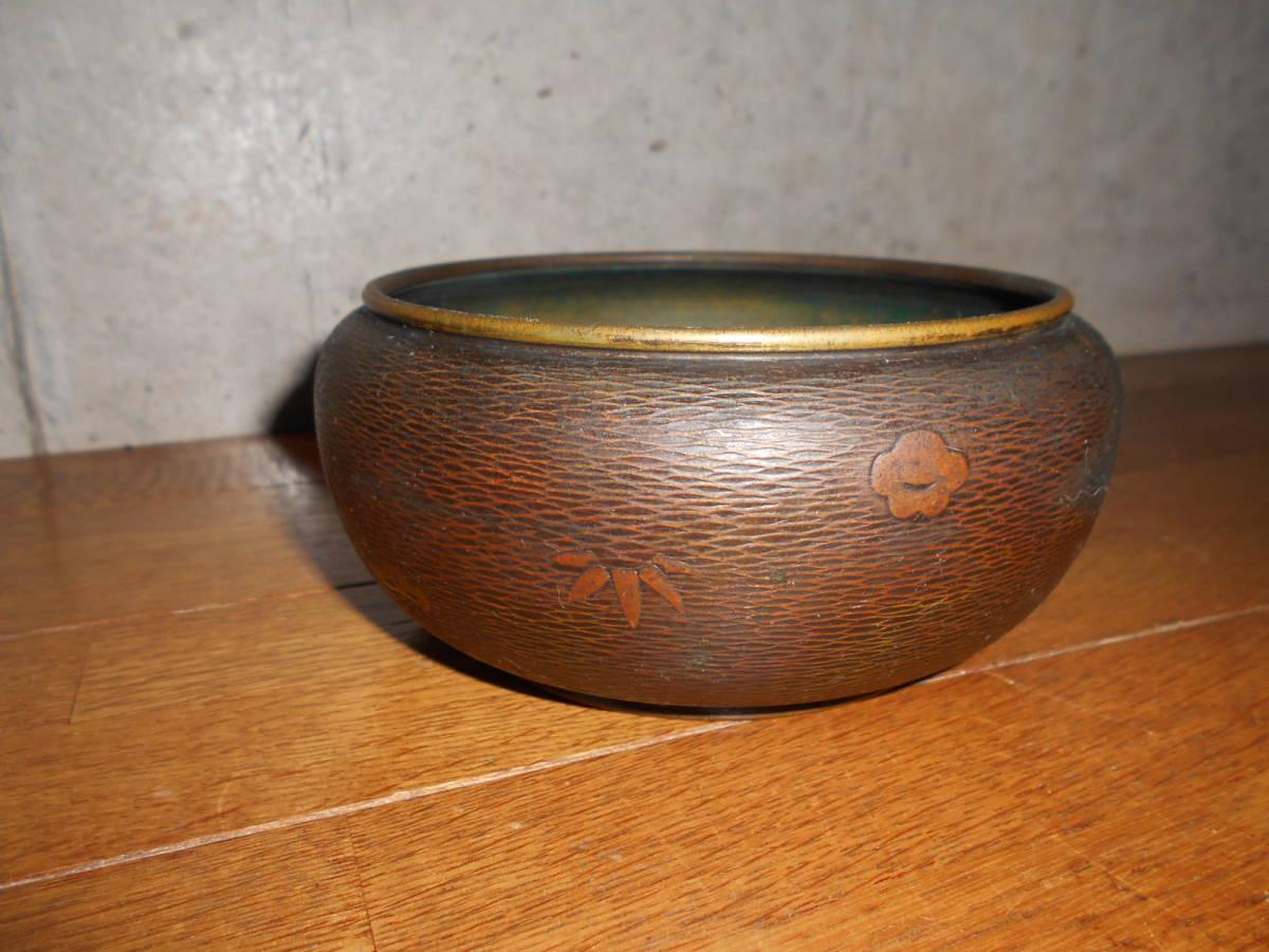 ★時代物 小ぶり 銅製建水 煎茶道具_画像8