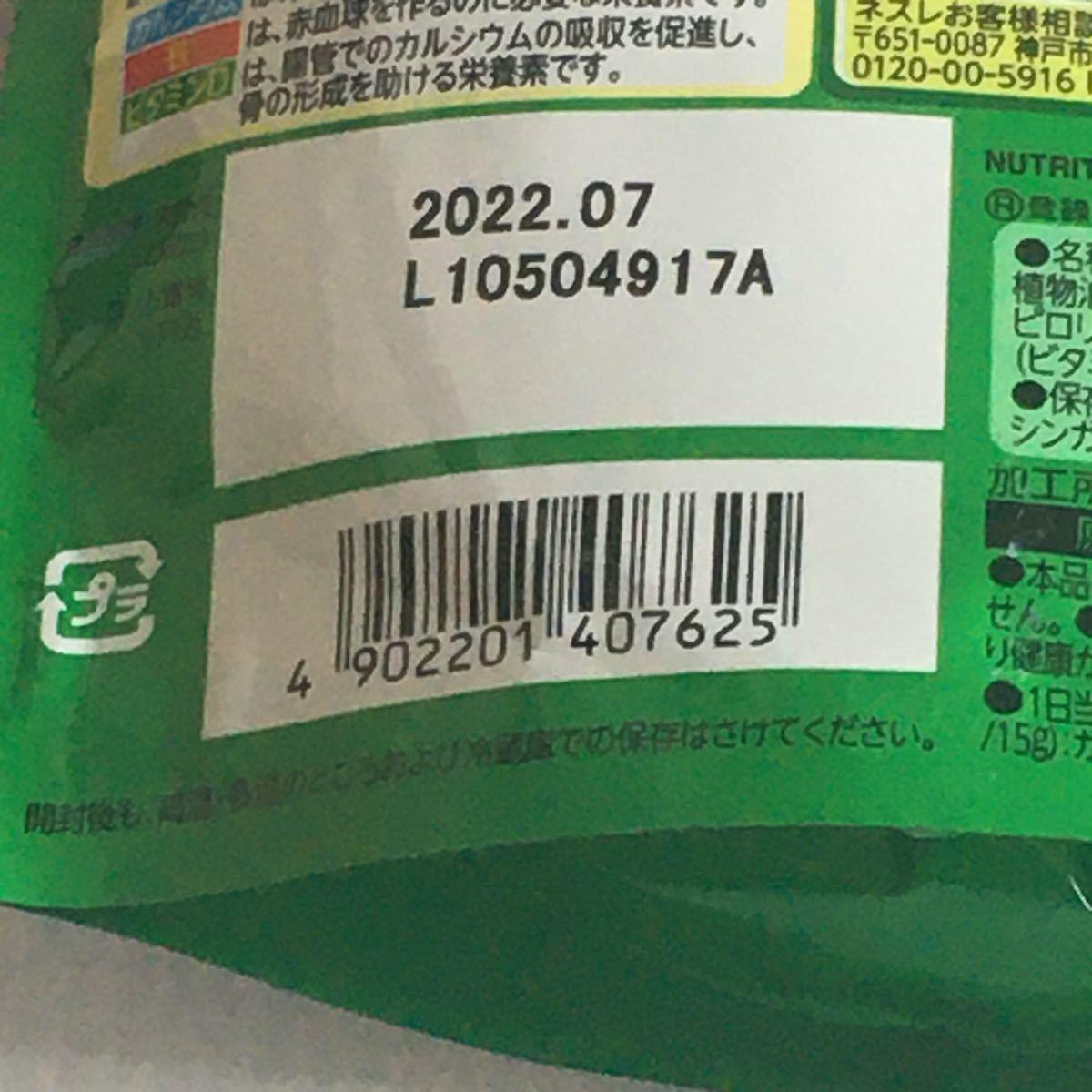 ミロ 240g 2袋
