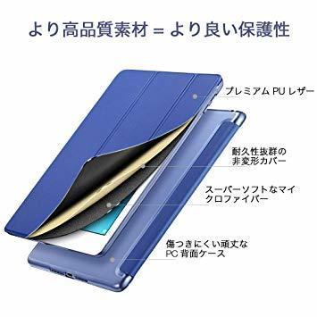 ネイビーブルー ESR iPad Mini 5 2019 ケース 軽量 薄型 PU レザー スマート カバー 耐衝撃 傷防止 ク_画像2