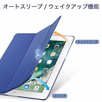 ネイビーブルー ESR iPad Mini 5 2019 ケース 軽量 薄型 PU レザー スマート カバー 耐衝撃 傷防止 ク_画像4