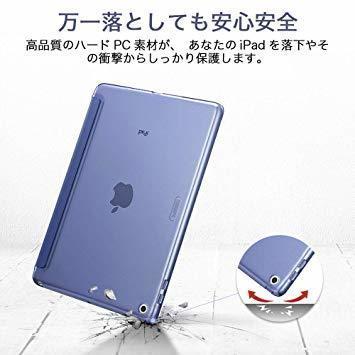 ネイビーブルー ESR iPad Mini 5 2019 ケース 軽量 薄型 PU レザー スマート カバー 耐衝撃 傷防止 ク_画像7