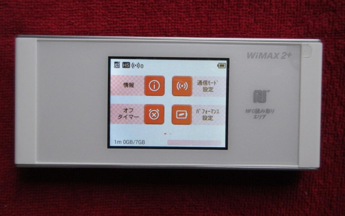 Speed Wi-Fi NEXT W05    au    楽天モバイル設定済み