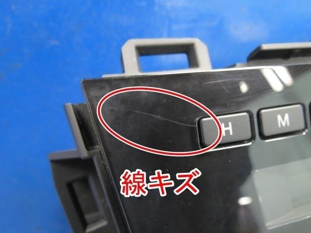 マツダ CX-5 エアコンスイッチ/エアコンパネル LDA-KE2AW 31-357 中古_画像8