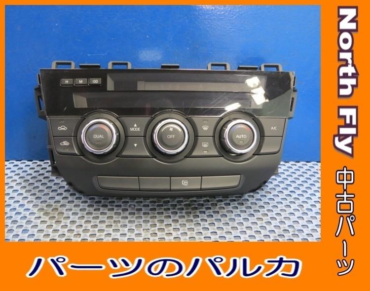 マツダ CX-5 エアコンスイッチ/エアコンパネル LDA-KE2AW 31-357 中古_画像1