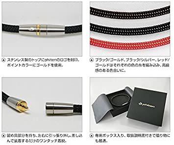 ブラック 50cm ファイテン(phiten) ネックレス RAKUWA 磁気チタンネックレス メタルトップ 50cm_画像4