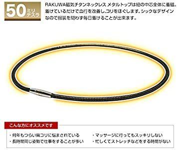 ブラック 50cm ファイテン(phiten) ネックレス RAKUWA 磁気チタンネックレス メタルトップ 50cm_画像2