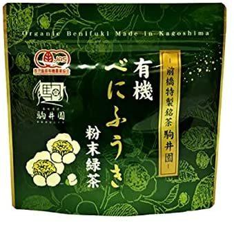 オーガニック お茶 粉末茶 有機 JAS 認定 駒井園 鹿児島産 べにふうき 粉末緑茶 60g 国産 有機茶 メチル化カテキン含_画像1