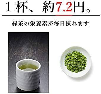 オーガニック お茶 粉末茶 有機 JAS 認定 駒井園 鹿児島産 べにふうき 粉末緑茶 60g 国産 有機茶 メチル化カテキン含_画像7